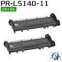 【2本セット】【リサイクルトナー】 PR-L5140-11 トナーカートリッジ エヌイーシー用 再生品 (在庫商品)