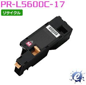 【リサイクルトナー】 PR-L5600C-17 (L5600C-12の大容量) マゼンタ エヌイーシー用 再生品 (即納再生品)