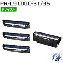 【4本セット】【リサイクルドラム】 PR-L9100C-31/35 ブラック/カラー エヌイーシー用 再生品 (在庫商品)