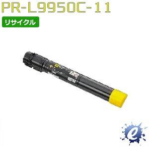 【リサイクルトナー】 PR-L9950C-11 イエロー エヌイーシー用 再生品 (即納再生品)