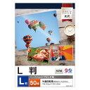 【50枚入×2セット】L判 写真用紙 インクジェットプリンタ用 フォトペーパー 光沢 230g/m2