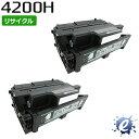【2本セット】 【リサイクルトナー】SPトナー4200H (4200の大容量) リコー用(在庫商品)