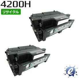 【2本セット】【リサイクルトナー】 SP トナーカートリッジ 4200H (SPトナー4200の大容量) リコー用 (即納再生品) 【沖縄・離島 お届け不可】