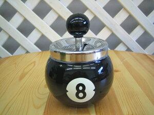 ビリヤード 灰皿 プッシュ式 回転灰皿 エイトボール 大容量 臭い防ぐ ハスラー