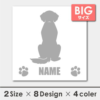 Your dog's name printed BIG sticker/ Flat-coated Retriever/ back facing