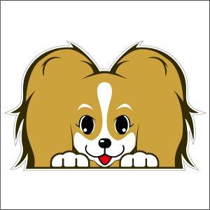 ● 車 シール ステッカー 耐水 パピヨン フェイスステッカーBIG ペット 犬 転写シール 名入れ 対象外 ペット