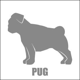 【犬ステッカー 13cm】パグ 横向き シルエットステッカー 車ステッカー 転写ステッカー 犬用品 犬グッズ 犬雑貨 ギフト プレゼント【名入れ対象外】