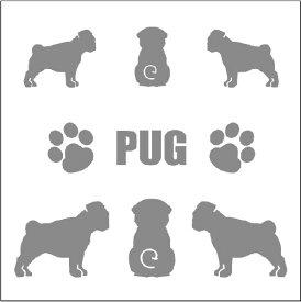 【犬ステッカー ミニ】パグ シルエットステッカー 車ステッカー 転写ステッカー 犬用品 犬グッズ 犬雑貨 ギフト プレゼント【名入れ対象外】