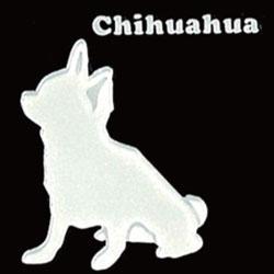 蒔絵ステッカー チワワ ホワイト iphone 携帯電話 デコレーション 犬ステッカー ◎ ギフト プレゼント ※ネーム入り商品ではありません 在庫限り OUTLET