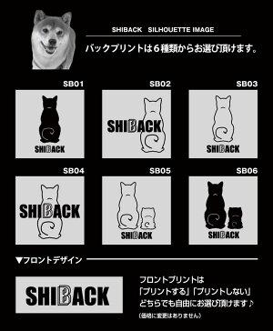 SHIBACK柴犬カラーTシャツデザイン一覧