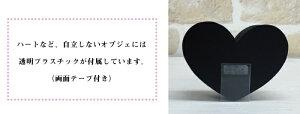 【アルファベット文字ブラック100厚さ15】アルファベットオブジェカルプ文字黒ディスプレイオブジェインテリアイニシャル店舗名表札置物karupu-black100-15