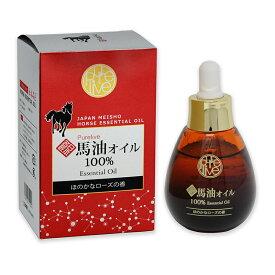 日本名匠 馬油オイル ローズ(40ml)‐KH762418