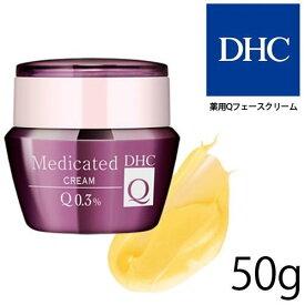 DHC ディーエイチシー 薬用 Qフェースクリーム 50g[6287]
