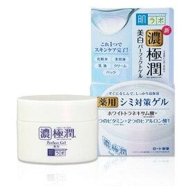 ロート製薬 肌ラボ 極潤 美白パーフェクトゲル 100g[7600]