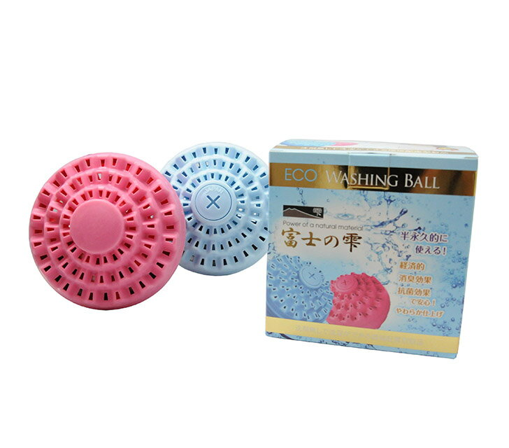ECO 洗濯ボール 富士の雫‐SY765003