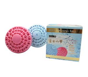 ECO 洗濯ボール 富士の雫‐SY765043