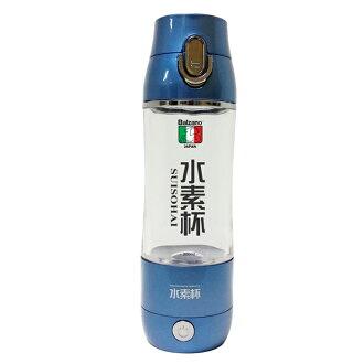 Portable hydrogen water generator hydrogen cup
