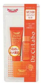 Dr.Ci:Laboドクターシーラボ VC100スキンケアセット (1セット) 化粧水 フェイスクリーム メイク落とし