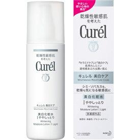 【2個セット】花王 キュレル 美白 化粧水 Iややしっとり 140ml