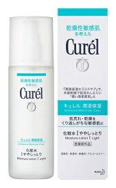 ★花王 Curel  キュレル 化粧水I ややしっとり  150ml【医薬部外品】