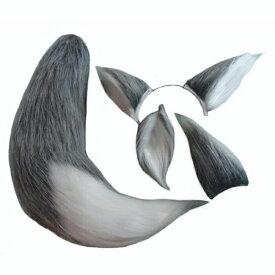 コスプレ道具 狐の尻尾 アニマル動物 グレー×ホワイト 狼 犬 11タイプ 40cm 55cm 65cm 75cm 85cm 95cm 110cm 120cm 130cm 140cm 150cm モコモコ cosplay用 コスプレ COSPLAY コスチューム 耳追加可 lg016h2h2h2/代引不可