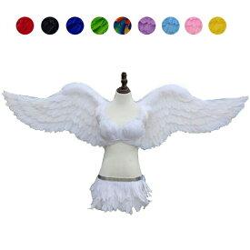 天使 羽 コスプレ 道具翼 wing ウイング ホワイト ブラック 10colors 160cm 天使みたい 妖精 悪魔 ファッションショー パーティーグッズ 撮影 ステージ道具 イベント 文化祭 コスチューム ハロウィン lg026h2h2h2/代引不可