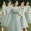 ブライズメイド ドレス ミモレ丈 5タイプ 半編み上げ 半ファスナー 小さいサイズ 肩出し 結婚式 大きいサイズ 袖あり …