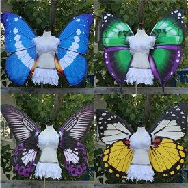 蝶の翼 コスプレ 道具妖精の翼 プリンセスの翼 華麗さ wing ウイング 120cm 天使みたい 妖精 ファッションショー パーティーグッズ 撮影 ステージ道具 イベント 文化祭 コスチューム ハロウィン クリスマスdd010l6l6t2