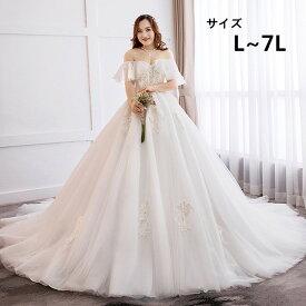 ウェディングドレス 白ドレス 大きいサイズ オフショルダー 着痩せ 結婚式 編み上げタイプ レース ロングドレス トレーンドレス ウエディングドレス 撮影用【L/2L/3L/4L/5L/6L/7L】da173t2t2t2