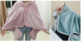 ふわふわ毛布着る毛布暖かケープマントルーム用品柔らか昼寝プレゼントギフトボタンブルーグレーグリーンベージュネイビーパープルシンプルdg190t2t2t2