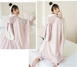 ふわふわ毛布着る毛布長耳兔うさぎピンクケープ可愛い暖かボタン付きルーム用品柔らか昼寝プレゼントギフトマント145*125dg191t2t2t2