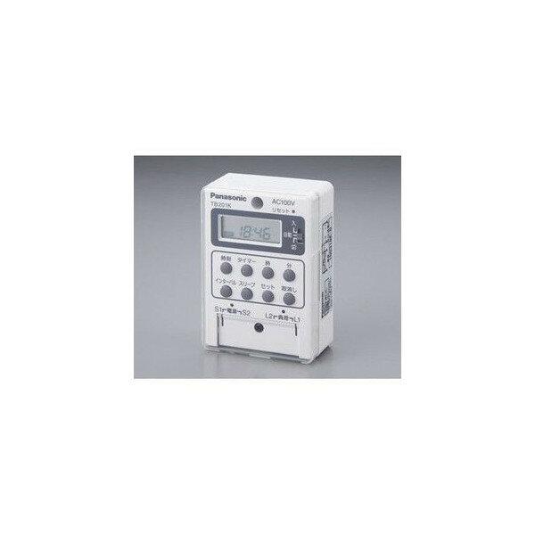パナソニック TB20シリーズ ボックス型電子式タイムスイッチ 24時間式 (1回路型)(同一回路) TB201KP