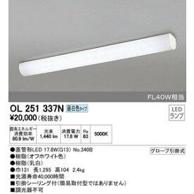オーデリック LEDキッチンライト(昼白色)【OL251337NS】