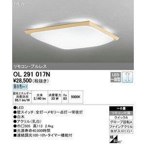 オーデリック(ODELIC) LED和風シーリングライト 〜6畳 LED一体型・リモコン・プルレス 調光タイプ(昼白色) OL291017NS