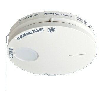 パナソニック けむり当番 住宅用火災警報器 子器 SHK32427K Panasonic