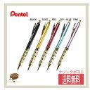 【Pentel(ぺんてる)】グラフギア GRAPH GEAR 1000 韓国限定 0.5mm シャープペンシル 逆輸入品 【送料無料】【限定品】…