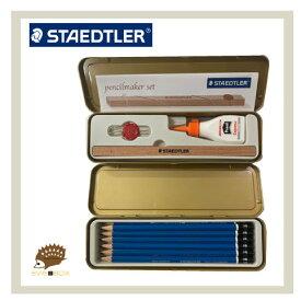 STAEDTLER/ステッドラー】マルスルモグラフ鉛筆Xヒストリカルペンシルキッド セット 限定品【新学期】【お祝い】在庫一掃セール品