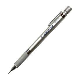 【STAEDTLER/ステッドラー】925 25 シリーズ シャープペンシル シルバー 0.3mm/0.5mm/0.7mm/0.9mm/1.3mm/2.0mm/シャーペン 送料無料 新学期 お祝い