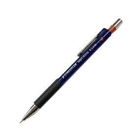 【STAEDTLER/ステッドラー】775 05 マルス micro シャープペンシル 0.5mm 【クリックポスト可】【あす楽対応可】【お祝い】