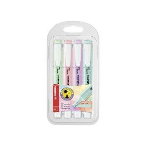 【STABILO(スタビロ)】Swing cool Pastel スイングクールパステル 蛍光マーカー 4色セット ゆうパケット(メール便)対応可 新学期 お祝い