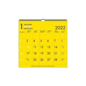 【etranger di costarica/エトランジェ ディ コスタリカ】2022年 カレンダー 壁掛け LP フーツラC 0102-CLS-A-02 ゆうパック出荷