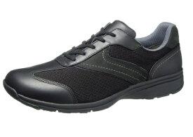 送料無料 ASAHI(アサヒ) MEDICALWALK MS-C メディカルウォーク MS-C BLACK ブラック 膝の予防 メンズスニーカー サイドファスナー付き 幅広4E ウォーキングシューズ 紳士靴
