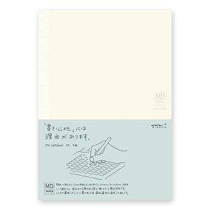 【MIDORIミドリ/デザインフィル】MDノート<A5> 方眼罫