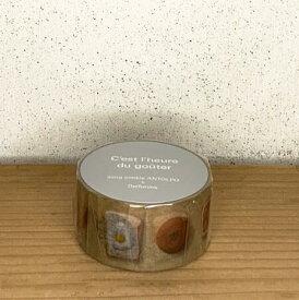 9/22【新着】【DELFONICS/デルフォニックス】 アイシングクッキー ANTOLPO マスキングテープ/グレージュ(パン)