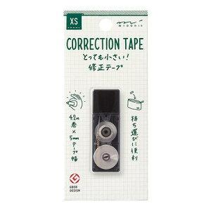 【ミドリ/デザインフィル】XS 修正テープ/ 黒