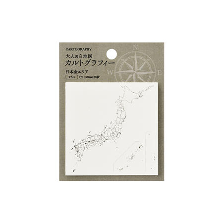 カルトグラフィー タグ(付箋) /ニホン