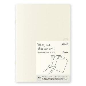 【MIDORIミドリ/デザインフィル】MDノート ライト<A5> 無罫 3冊組