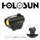HOLOSUN T-1タイプ レッドドットサイト HS403C 光学機器 ダット dot エアガン エアーガン 電動ガン対応 2510000349767 102...