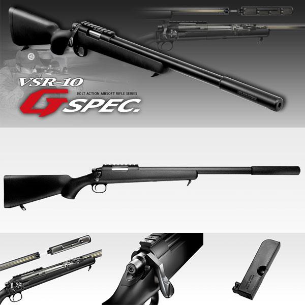 東京マルイ VSR-10 プロスナイパー Gスペック BK 4952839135032 ブラック エアガン エアーガン 18歳以上 0706gn