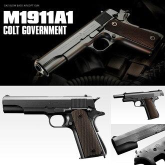 Tokyo Marui M1911A1 Colt Govt GM 4952839142207 blowback handgun Airsoft airguns over 18 0604 gn
